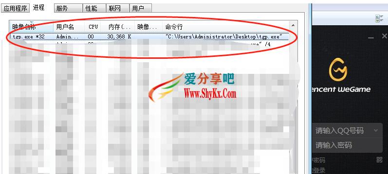 4.png 网吧盗号常见途径总结以及解决办法 技术知识