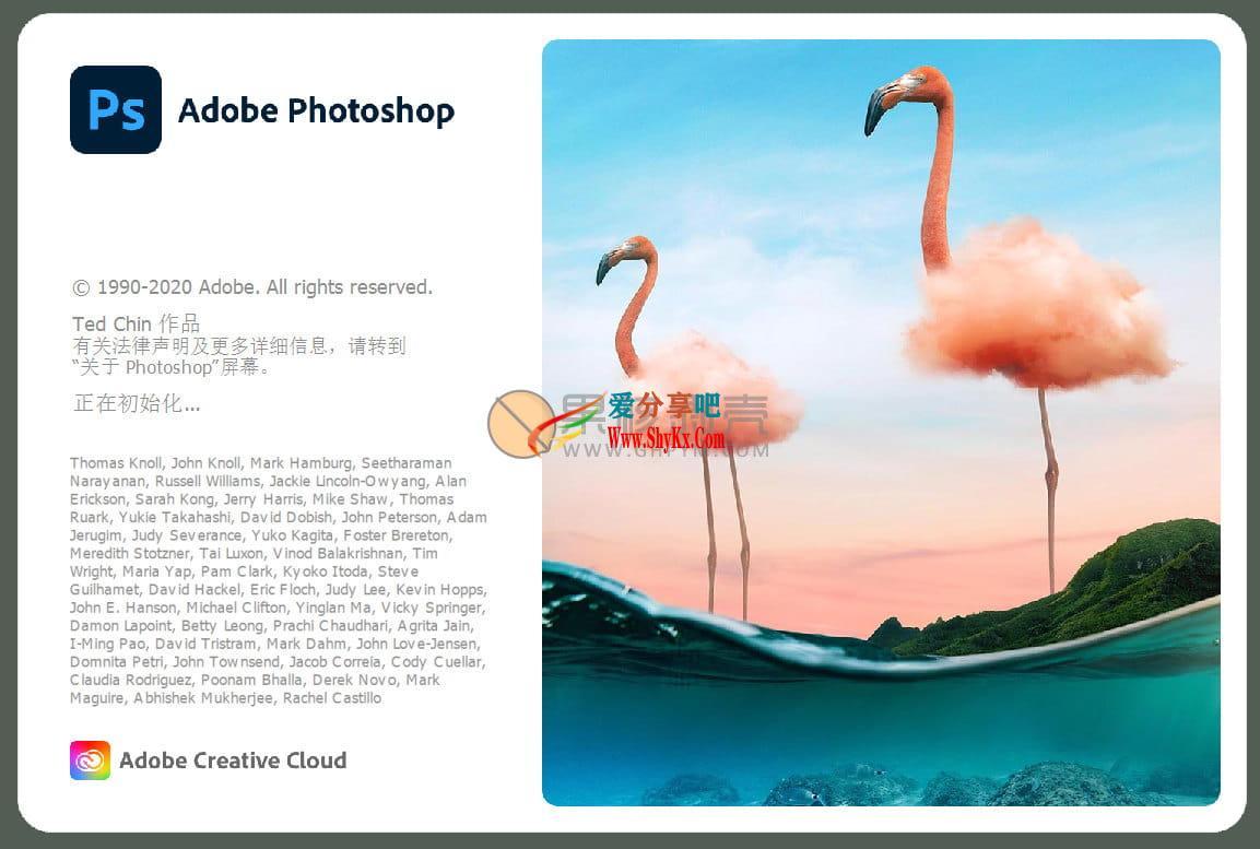 1.jpg Adobe Photoshop 2021(22.0.1.73_ACR13.0.2) 特别版 电脑软件