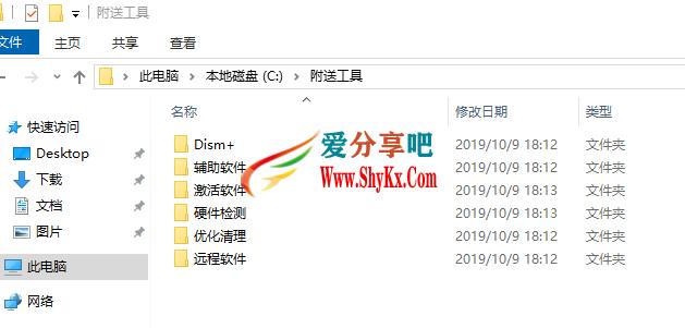 2.png 原来不帅 发布 Win10_x64_2019LTSC_技术员1809装机版20191010 家庭系统