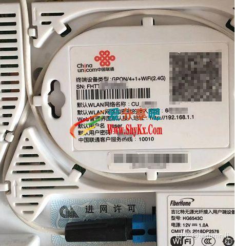 1.jpg 联通HG6543C光猫超级管理员账号问题 技术知识