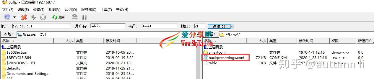 v2-.jpg 联通HG6543C光猫超级管理员账号问题 技术知识