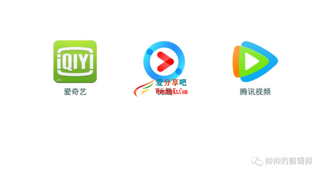 1.png 腾讯、爱奇艺、优酷视频下载工具 媒体播放