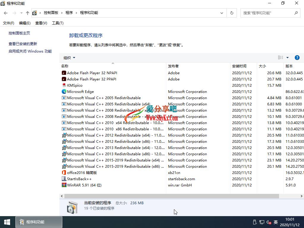 4.png 原来不帅 发布Windows10_x64_2009Pro_技术员装机纯净版 家庭系统