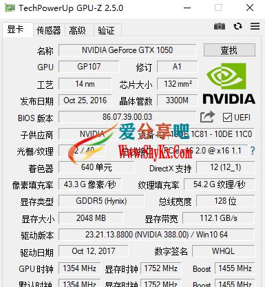 GPU-Z v2.36 简体中文版