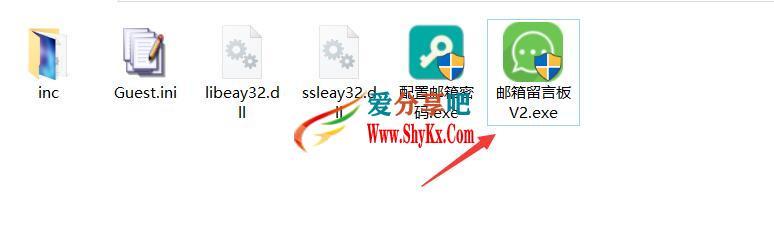 2.jpg 深蓝邮箱留言板 V2全新版 绿色软件下载 电脑软件