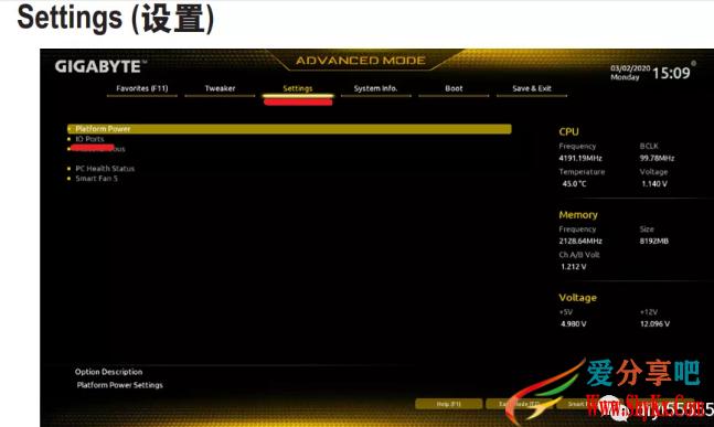 技嘉主板B460 H470 Z490 网卡启动设置 技术知识