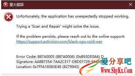 《使命召唤17》错误代码887A0005 游戏问题