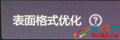 1.png 《使命召唤17》错误代码887A0005 游戏问题