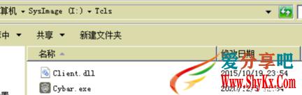 1.png 添加文网启动项后客户机报错 技术知识