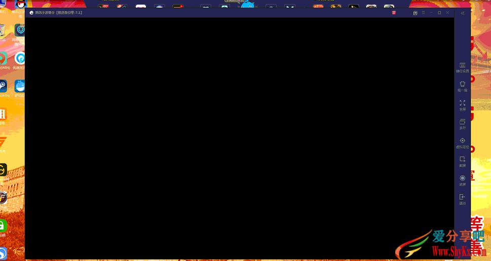 1.png 问道手游启动之后显示黑屏 游戏问题