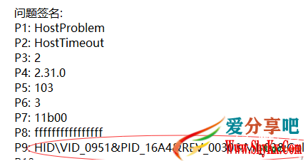 1.png 使命召唤17提示重大错误0xC0000005代码闪退 游戏问题