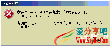 1.png 客户机开机提示MMC无法初始化管理单元 技术知识