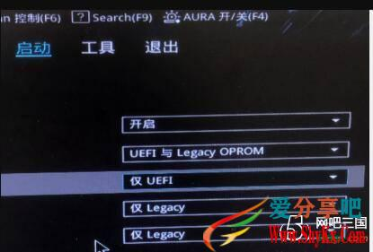 1.jpg win10客户机uefi模式不能进系统,传统模式也不能进系统 无盘知识