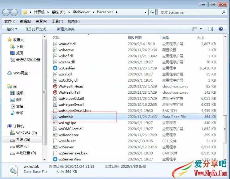PubwinOL提示:服务停止 文件损坏,请安装最新版本计费软件解决方法。 技术知识