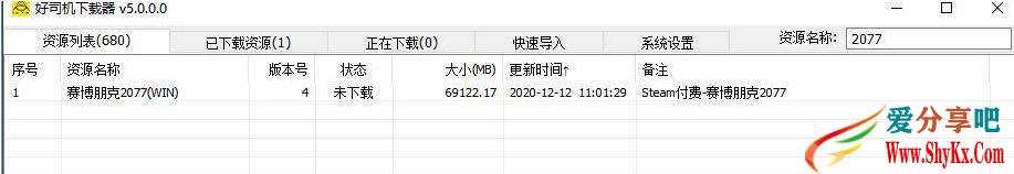 免账号畅玩赛博朋克2077离线版及游戏存档方法