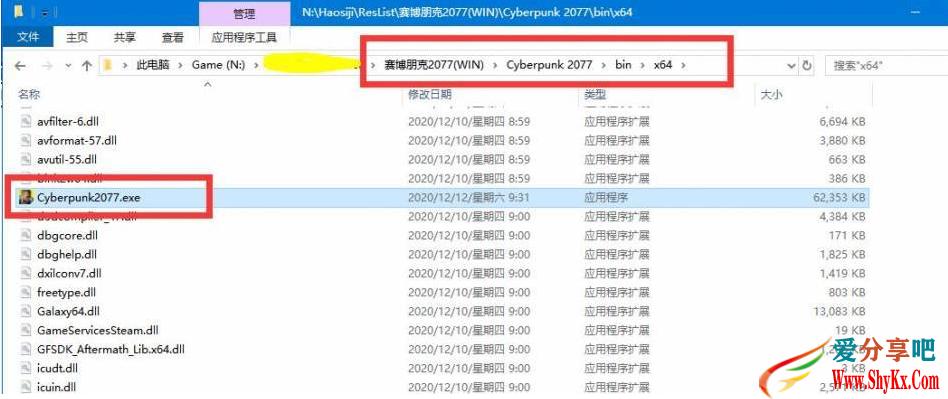 1.png 免账号畅玩赛博朋克2077离线版及游戏存档方法 游戏问题