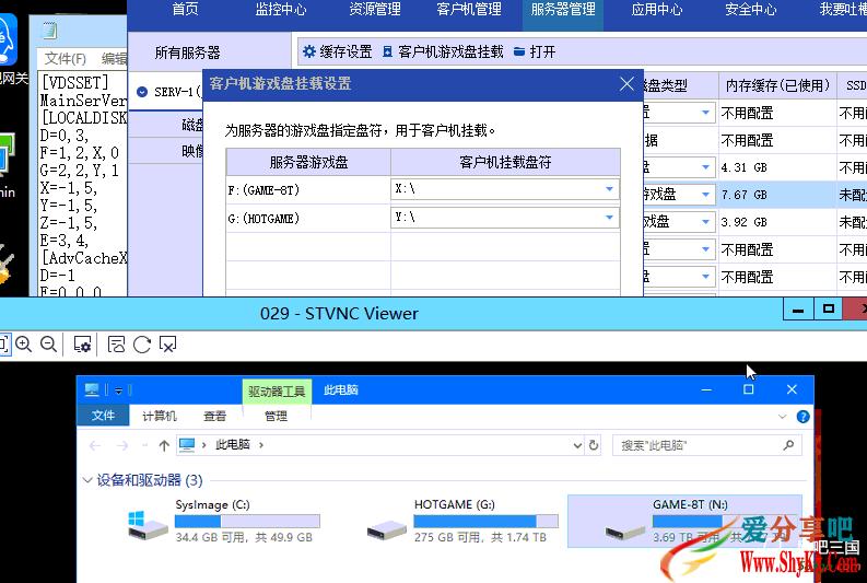 1.png 易乐游设置的客户机盘符挂载与实际不同 无盘知识