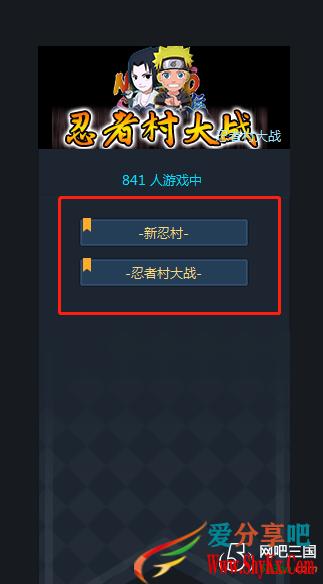 2.png 网络问题导致的11对战平台卡顿 游戏问题