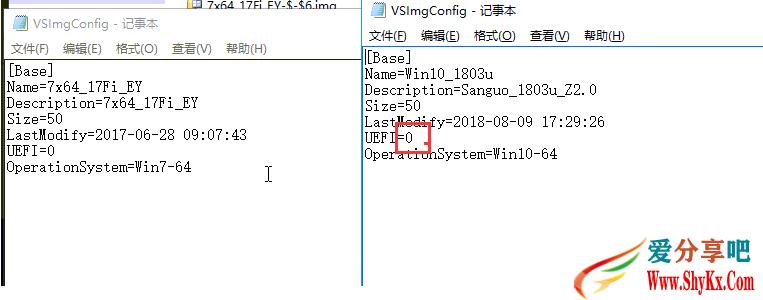 1.png 易乐游设置双系统提示启动镜像不一致 无盘知识