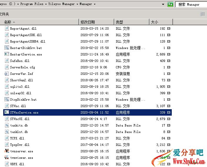 1.png 易乐游 升级服务器后无法远程 无盘知识