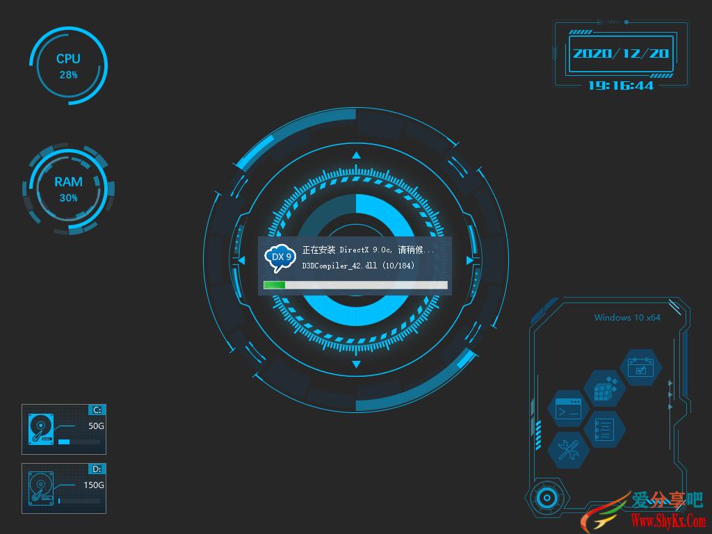 Windows10_x64_2009Pro_技术员装机纯净版(20201220版)