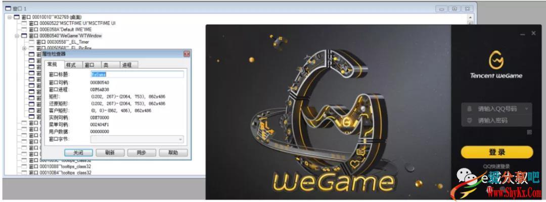 1.jpg steam和wegame账号被盗案例之一 技术知识