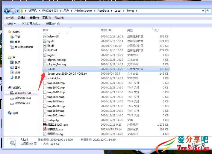 2.jpg steam和wegame账号被盗案例之三 行业资讯