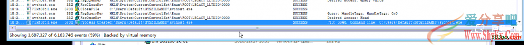 1.png 网吧 一例盗号问题的排查 行业资讯
