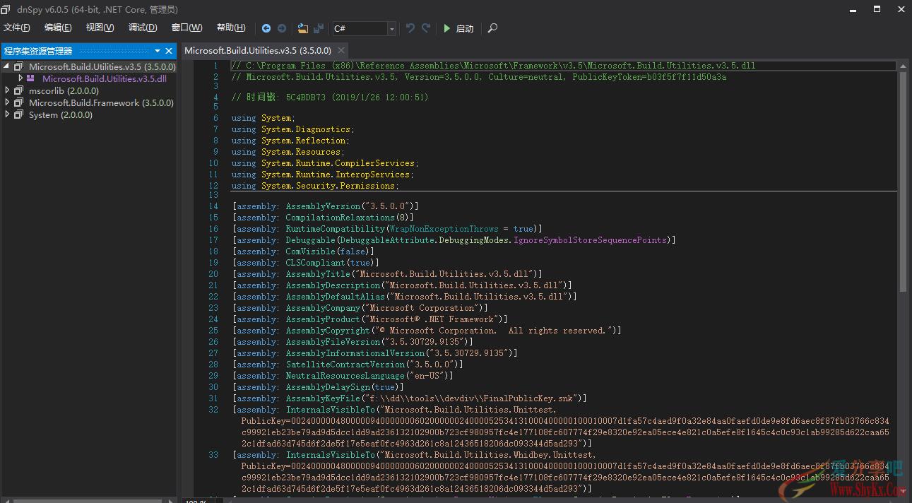 dnSpy(Net反编译工具) 6.1.8 绿色版