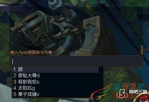 1.jpg 英雄联盟更新后win10再次不可使用QQ五笔输入法游戏内打字 游戏问题
