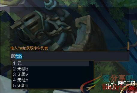 2.jpg 英雄联盟更新后win10再次不可使用QQ五笔输入法游戏内打字 游戏问题