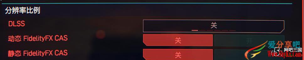 赛博朋克2077效果优化 游戏问题