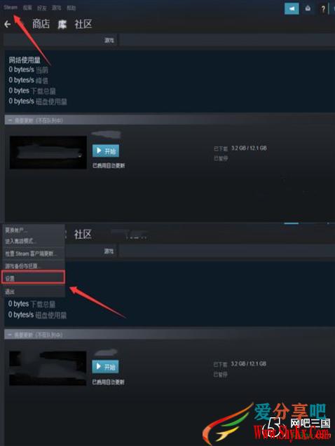 1.png steam下载磁盘写入错误怎么办 游戏问题