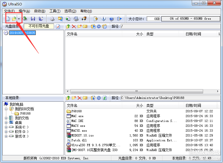 1.png  LOL 开挂机器码封禁 U盘过机器码 超级详细 完美过 9.16版本 游戏问题