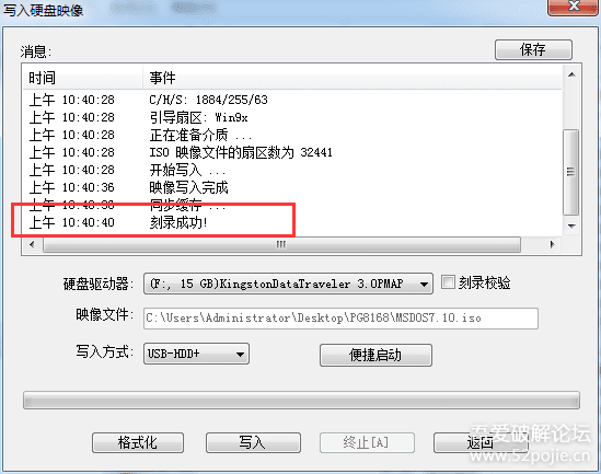 2.png  LOL 开挂机器码封禁 U盘过机器码 超级详细 完美过 9.16版本 游戏问题